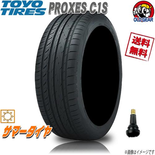 サマータイヤ 4本セット トーヨー PROXES C1S 195/65R15インチ 送料無料 バルブ付 静粛性