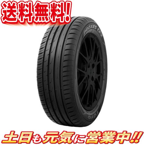 サマータイヤ 2本セット トーヨー PROXES CF2 205/60R15インチ 送料無料