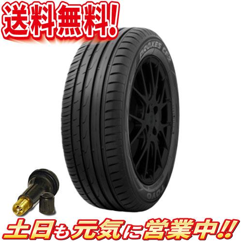 サマータイヤ 1本 トーヨー PROXES CF2 195/55R16インチ 送料無料 バルブ付