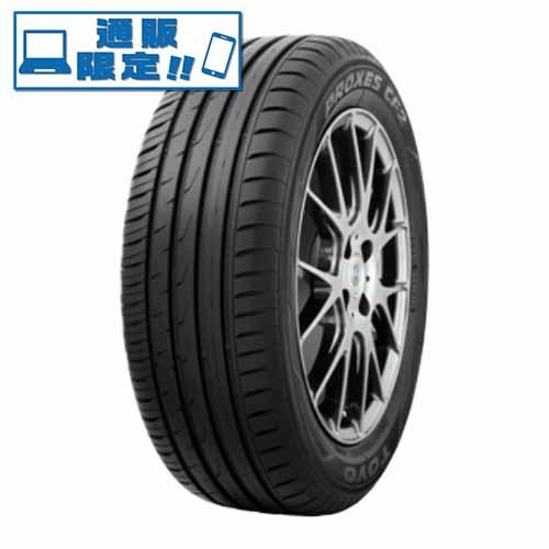 サマータイヤ 4本セット トーヨー PROXES CF2 195/60R16インチ 新品