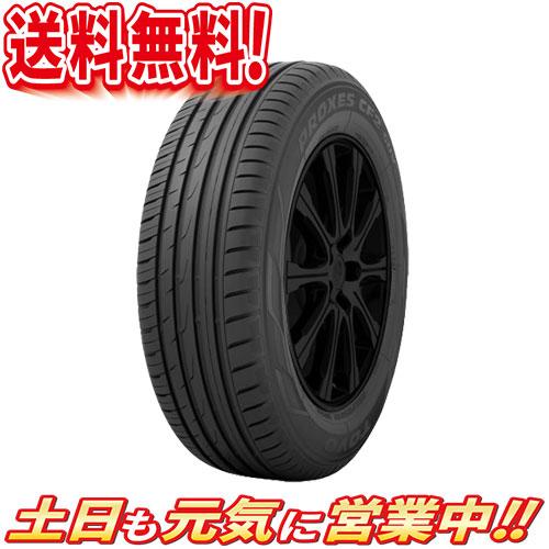 サマータイヤ 4本セット トーヨー PROXES CF2 SUV 245/45R20インチ 送料無料