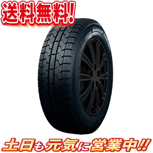 スタッドレスタイヤ 4本セット トーヨータイヤ OBSERVE GARIT GIZ 195/60R16インチ 送料無料Aa