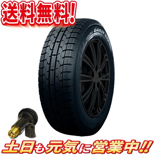 スタッドレスタイヤ 1本のみ トーヨータイヤ OBSERVE GARIT GIZ 185/65R14インチ 送料無料AA