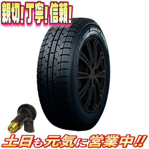 スタッドレスタイヤ 2本セット トーヨータイヤ OBSERVE GARIT GIZ 205/65R15インチ 激安販売aA