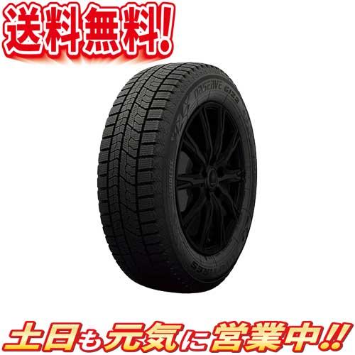 スタッドレスタイヤ 4本セット トーヨー GARIT Giz2 ギズツー 245/40R18インチ 93Q 送料無料 スタッドレス 冬用タイヤ