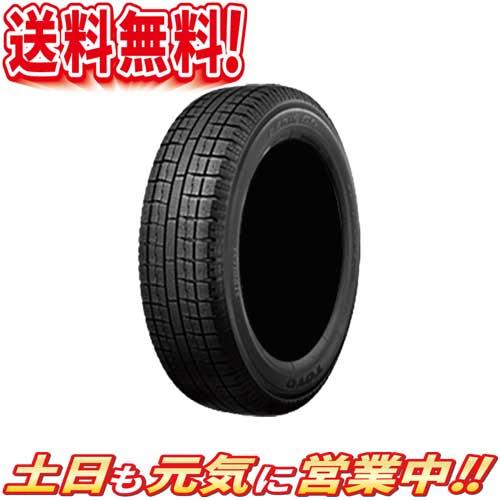 スタッドレスタイヤ 4本セット トーヨータイヤ GARIT G5 155/80R13インチ 送料無料Aa