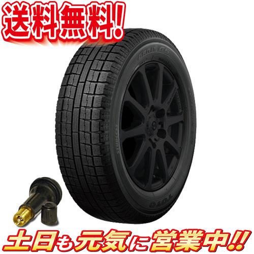 スタッドレスタイヤ 2本セット トーヨータイヤ GARIT G5 225/45R18インチ 送料無料AA