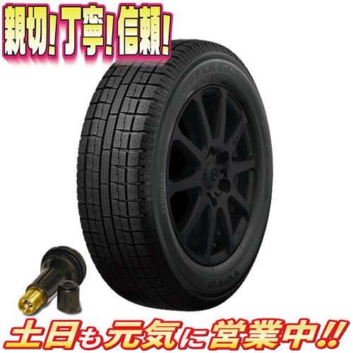 スタッドレスタイヤ 4本セット トーヨータイヤ GARIT G5 205/55R16インチ 激安販売aA