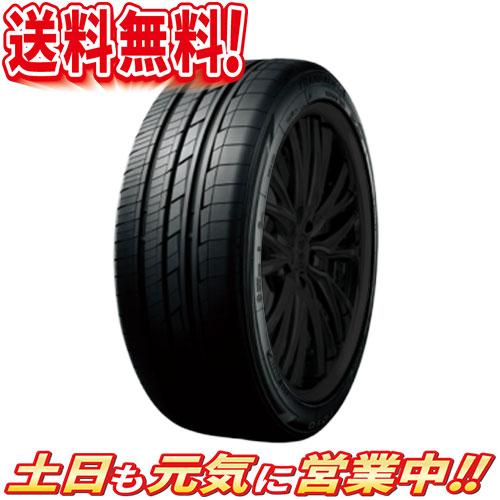 サマータイヤ 2本セット トーヨー LuII TRANPATH 255/35R21インチ 送料無料 ミニバン 静粛性