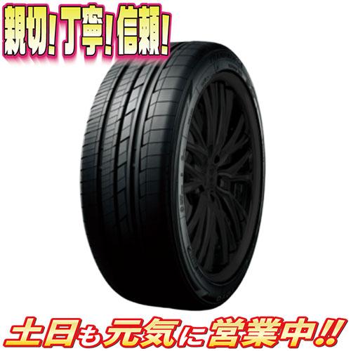 サマータイヤ 2本セット トーヨー LuII TRANPATH 235/50R18インチ 新品 ミニバン 静粛性