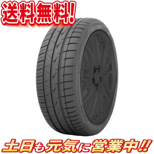 サマータイヤ 1本 トーヨー TRANPATH ML 205/55R16インチ 送料無料 ミニバン エコタイヤ