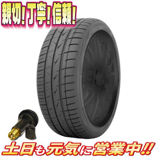 サマータイヤ 1本 トーヨー TRANPATH ML 195/65R15インチ 新品 バルブ付 ミニバン エコタイヤ