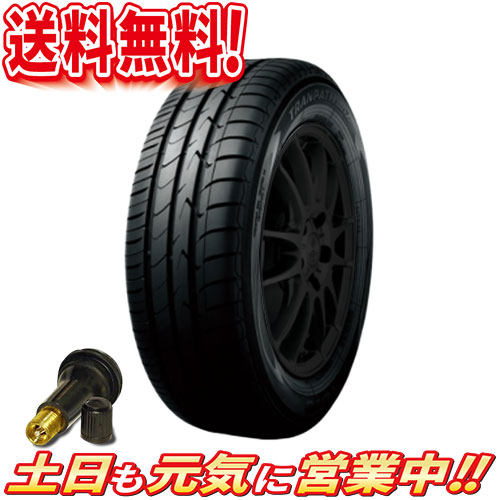 サマータイヤ 1本 トーヨー TRANPATH MPZ 215/45R17インチ 送料無料 バルブ付 ミニバン エコタイヤ