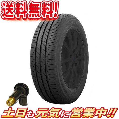 サマータイヤ 1本 トーヨー NANOENERGY 3 PLUS 195/65R15インチ 送料無料 バルブ付 ナノエナジー3+ エコタイヤ