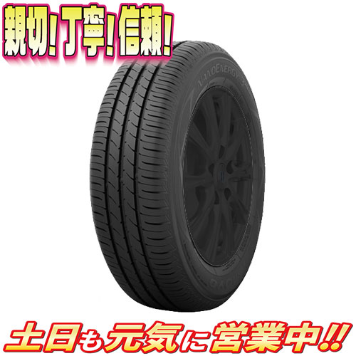 サマータイヤ 2本セット トーヨー NANOENERGY 3 PLUS 165/65R14インチ 新品 ナノエナジー3+ エコタイヤ