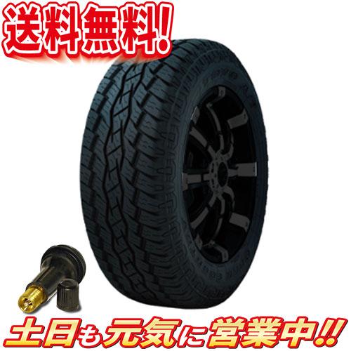 サマータイヤ 4本セット トーヨー OPEN COUNTRY A/T 265/60R18インチ 送料無料 バルブ付 オールテレーン 4WD