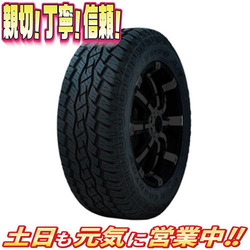 サマータイヤ 2本セット トーヨー OPEN COUNTRY A/T 265/65R17インチ 新品 オールテレーン 4WD