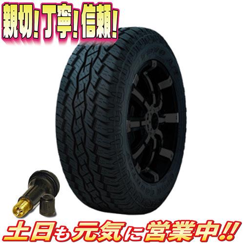 サマータイヤ 4本セット トーヨー OPEN COUNTRY A/T 195/80R15インチ 新品 バルブ付 オールテレーン 4WD