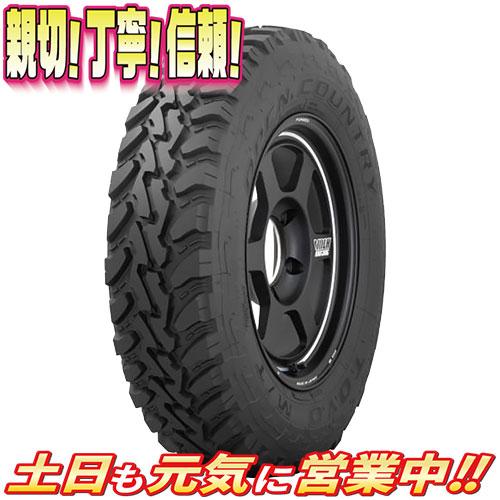 サマータイヤ 1本 トーヨー OPEN COUNTRY M/T-R 195R16C 195/80R16インチ 新品 スズキ ジムニー JA JB23 JB43