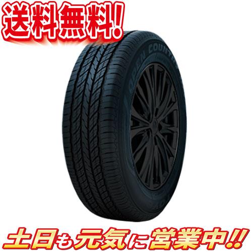 サマータイヤ 1本 トーヨー OPEN COUNTRY U/T 265/70R16インチ 送料無料