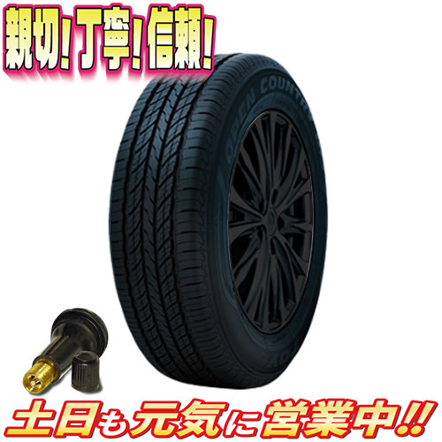 サマータイヤ 1本 トーヨー OPEN COUNTRY U/T 265/65R17インチ 新品 バルブ付