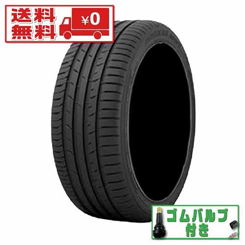 サマータイヤ 1本 トーヨー PROXES SPORT 245/45R17インチ 送料無料 バルブ付