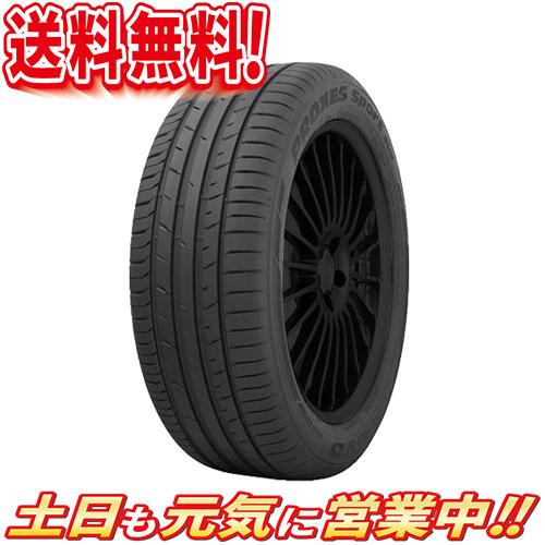 サマータイヤ 1本 トーヨー PROXES SPORT SUV 285/45R19インチ 送料無料