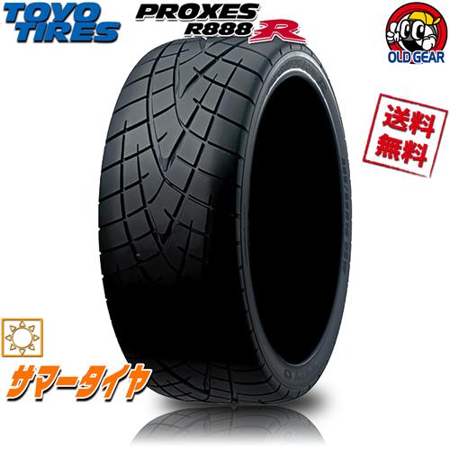 サマータイヤ 2本セット トーヨー PROXES R1R 235/45R17インチ 送料無料 ハイグリップ サーキット