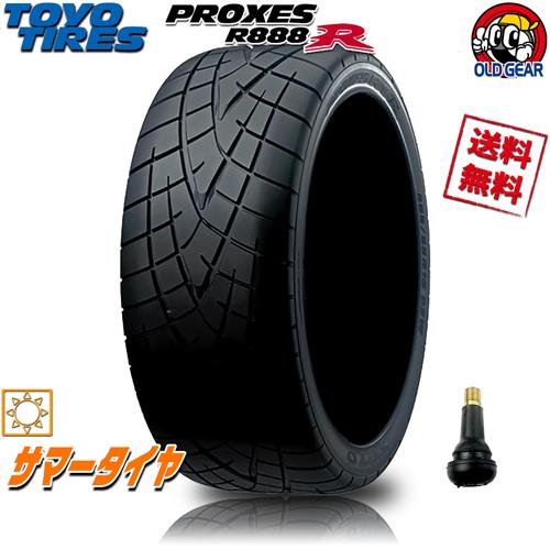 サマータイヤ 4本セット トーヨー PROXES R1R 195/50R15インチ 送料無料 バルブ付 ハイグリップ サーキット