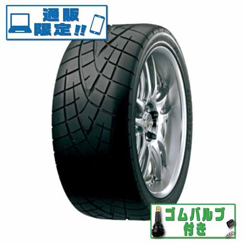 サマータイヤ 1本 トーヨー PROXES R1R 225/50R16インチ 新品 バルブ付 ハイグリップ サーキット
