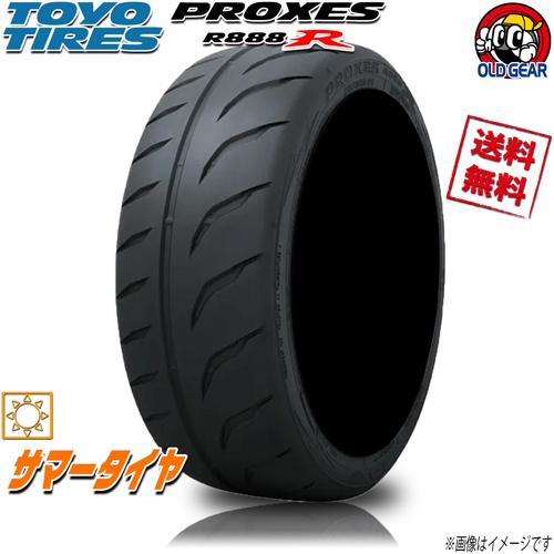 サマータイヤ 1本 トーヨー PROXES R888R 205/50R15インチ 送料無料 ハイグリップ サーキット
