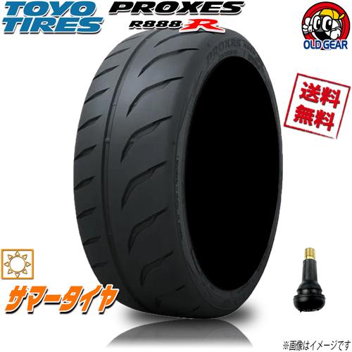 サマータイヤ 1本 トーヨー PROXES R888R 205/50R16インチ 送料無料 バルブ付 ハイグリップ サーキット