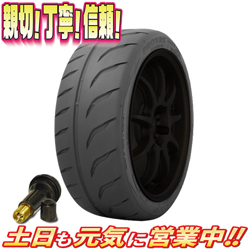 サマータイヤ 2本セット トーヨー PROXES R888R 205/50R15インチ 新品 バルブ付 ハイグリップ サーキット