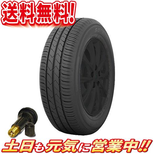 サマータイヤ 2本セット トーヨー SD-7 175/65R15インチ 送料無料 バルブ付 国内メーカー