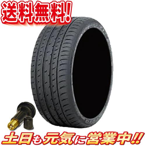 サマータイヤ 2本セット トーヨー PROXES T1SPORT 225/55R16インチ 送料無料 バルブ付