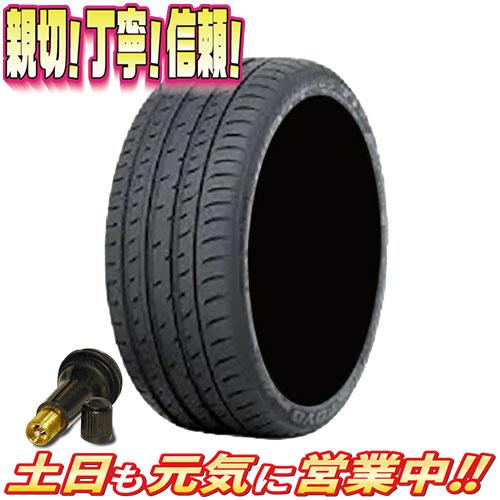 サマータイヤ 4本セット トーヨー PROXES T1SPORT 205/55R16インチ 新品 バルブ付