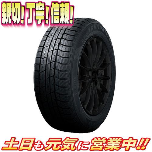スタッドレスタイヤ 1本のみ トーヨータイヤ WINTER TRANPATH TX 225/55R19インチ 激安販売aa