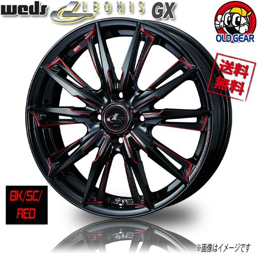ホイール WEDS レオニス GX BK/SC/RED 17インチ 4本セット 4H100 6.5J+42 業販4本購入で送料無料 4G ウェッズ LEONIS アクア ノート デミオ