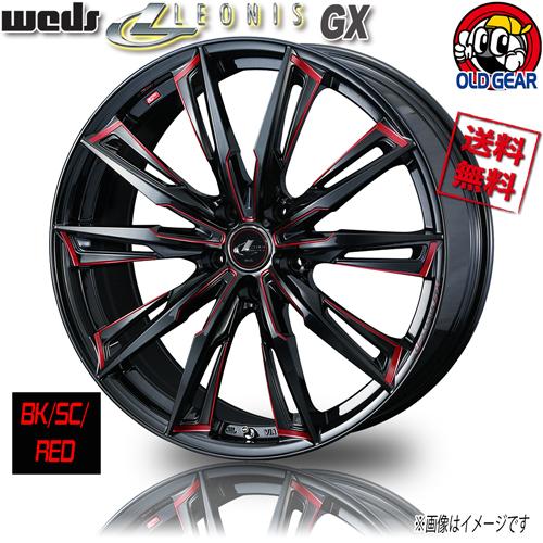 ホイール WEDS レオニス GX BK/SC/RED 18インチ 4本セット 5H114.3 7J+55 業販4本購入で送料無料 4G ウェッズ LEONIS オデッセイ ヴェゼル ノア