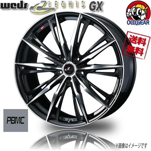 ホイール WEDS レオニス GX PBMC 18インチ 1本のみ 5H114.3 7J+47 業販4本購入で送料無料 4G ウェッズ LEONIS セレナ アクセラ CX-8