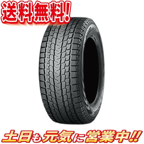 スタッドレスタイヤ 1本 ヨコハマ ice GUARD アイスガード G075 225/80R15インチ 105Q 送料無料 4WD SUV