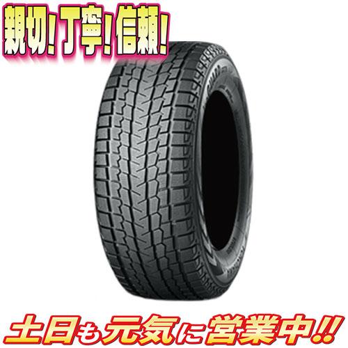 スタッドレスタイヤ 1本 ヨコハマ ice GUARD アイスガード G075 275/55R20インチ 117Q 新品 4WD SUV