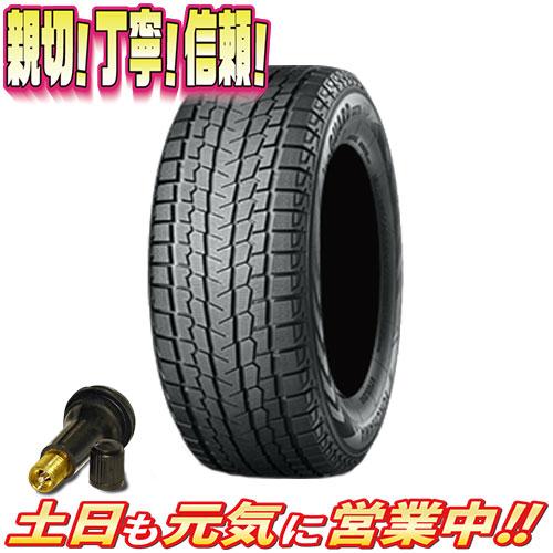 スタッドレスタイヤ 4本セット ヨコハマ ice GUARD アイスガード G075 255/60R18インチ 112Q 新品 バルブ付 4WD SUV