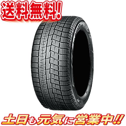 スタッドレスタイヤ 1本 ヨコハマ ice GUARD アイスガード IG60 175/70R14インチ 84Q 送料無料