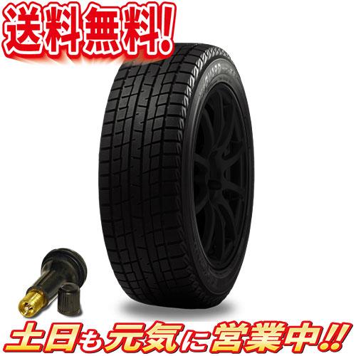 スタッドレスタイヤ 1本 ヨコハマ ice GUARD アイスガード IG60 ZPS 245/45R20インチ 99Q 送料無料 バルブ付 ランフラット