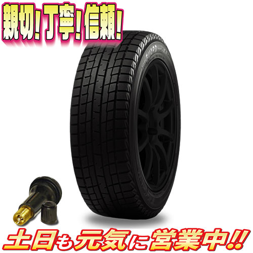 スタッドレスタイヤ 1本 ヨコハマ ice GUARD アイスガード IG60 ZPS 225/60R18インチ 104Q 新品 バルブ付 ランフラット