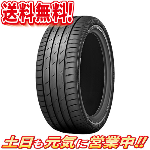 サマータイヤ 2本セット クムホ ZETUM ZU12 245/35R20インチ 送料無料 Aa BMW 5シリーズ F10 ベンツ Eクラス W213 アルファード