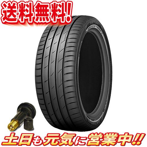 サマータイヤ 1本のみ クムホ ZETUM ZU12 215/45R18インチ 送料無料 AA プリウスα ノア ステップワゴン アクセラ ストリーム