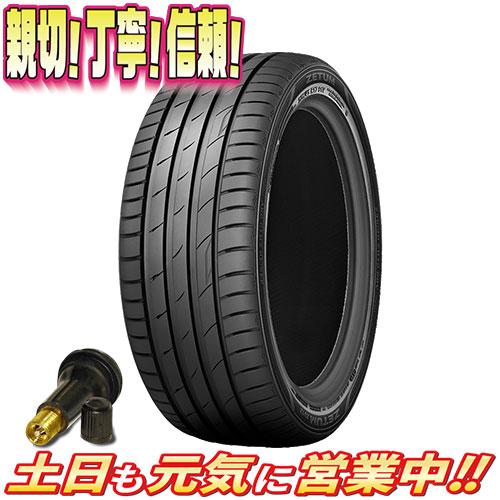 サマータイヤ 1本のみ クムホ ZETUM ZU12 215/45R18インチ 激安販売 aA プリウスα ノア ステップワゴン アクセラ ストリーム
