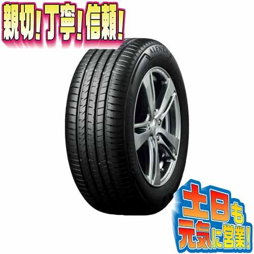 激安販売 ブリヂストン アレンザ ALENZA 001 275/40R20 275/40-20 Y 4本 激安SALE Q7 カイエン トゥアレグ BMW X6 ベンツ ML